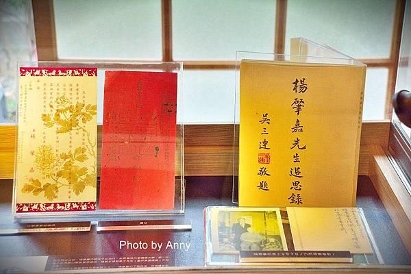 清水日式宿舍43