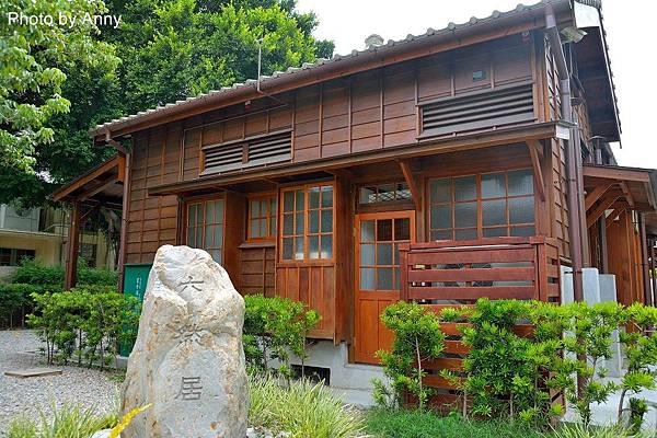 清水日式宿舍50