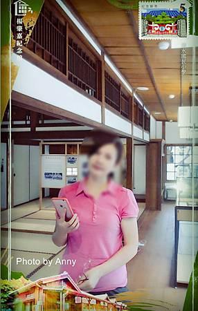 清水日式宿舍63