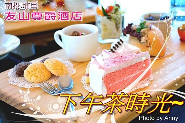 友山a1.jpg