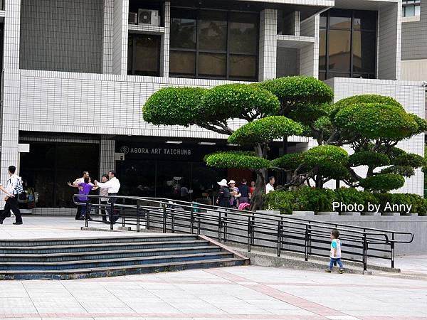 中正公園8.jpg