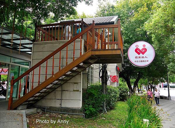 中正公園47.jpg