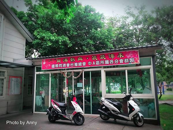 中正公園49.jpg