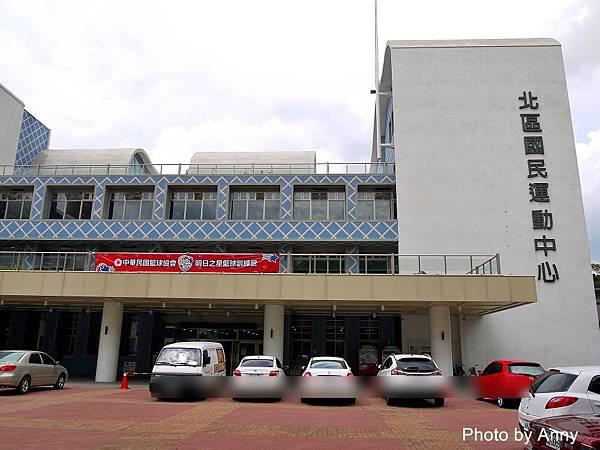 北區運動中心19