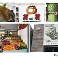 台南1-5.jpg