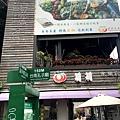 台南1-7.JPG