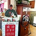 台南1-11.jpg