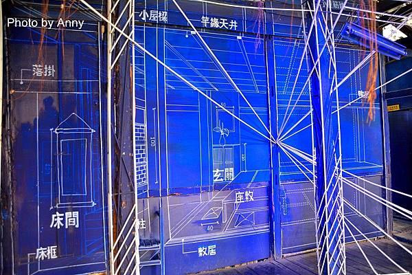 藍晒圖9.jpg