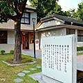 安平樹屋2.jpg
