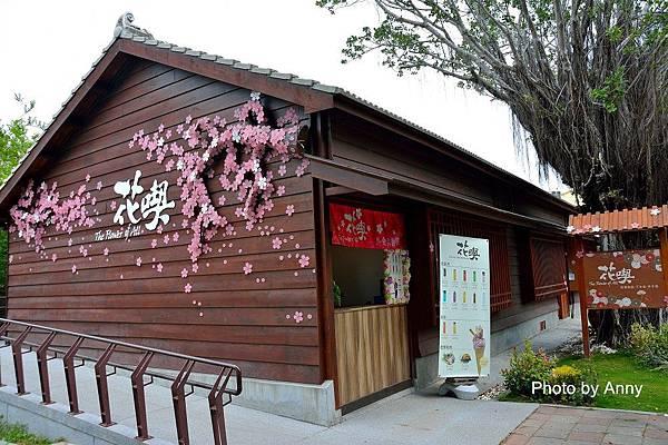 日式宿舍3.jpg