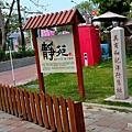 日式宿舍2.jpg