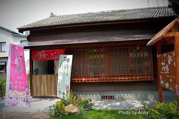 日式宿舍4.jpg