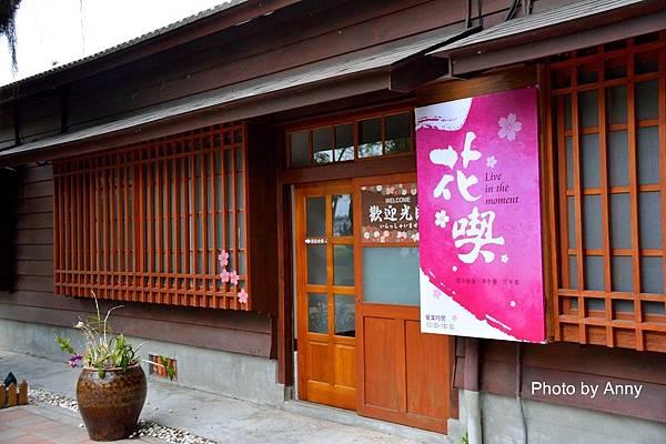 日式宿舍5.jpg