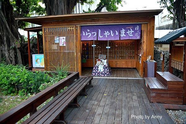 日式宿舍12.jpg