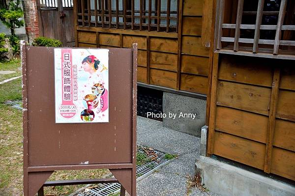 日式宿舍17.jpg