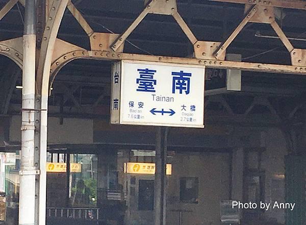 車站3.jpg