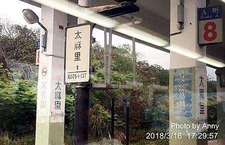 車站10.jpg