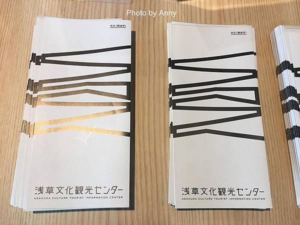 淺草觀光8.jpg