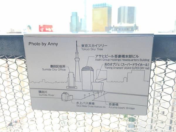 淺草觀光20.jpg