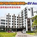 EV1.jpg