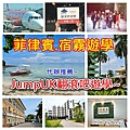 JumpUK1.jpg