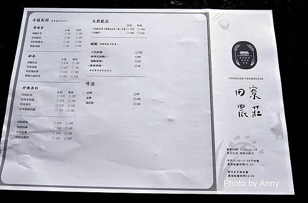 田33.jpg