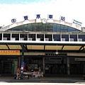 高架化前的豐原站