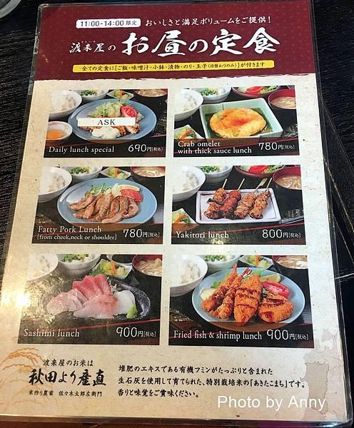 澀谷1.jpg