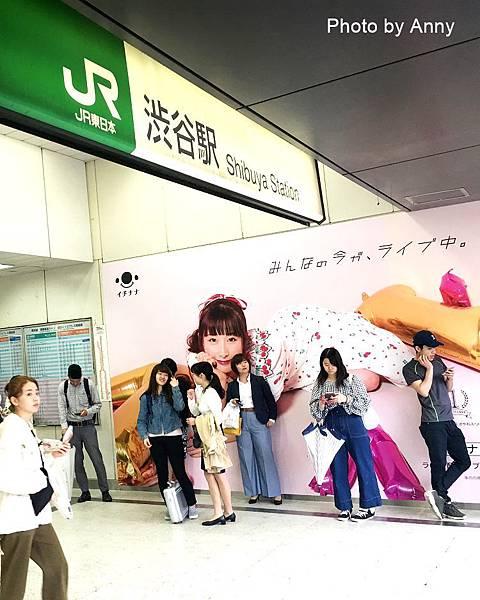 澀谷19.jpg