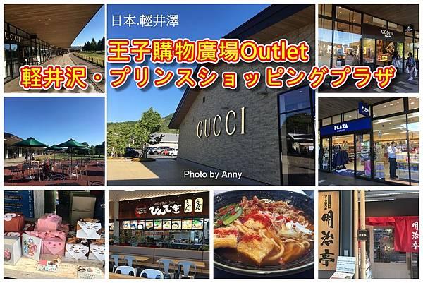 王子商場a1.jpg