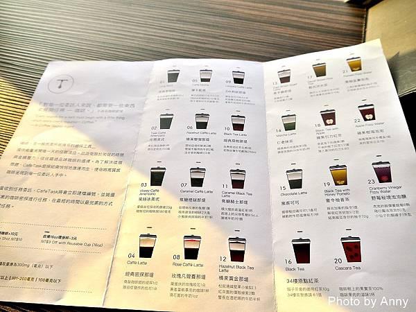 咖啡任務15-1.jpg