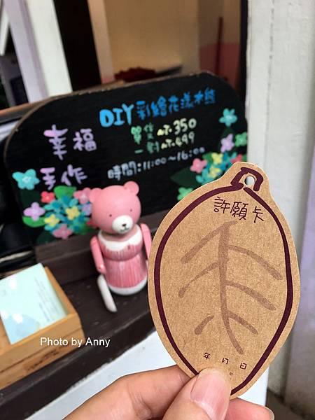 薰衣草4.jpg