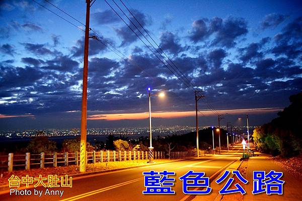 藍色公路a1.jpg