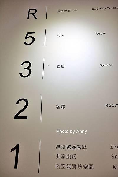 旅店13.jpg