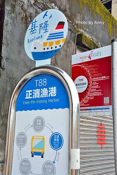 正濱漁港22-1.jpg