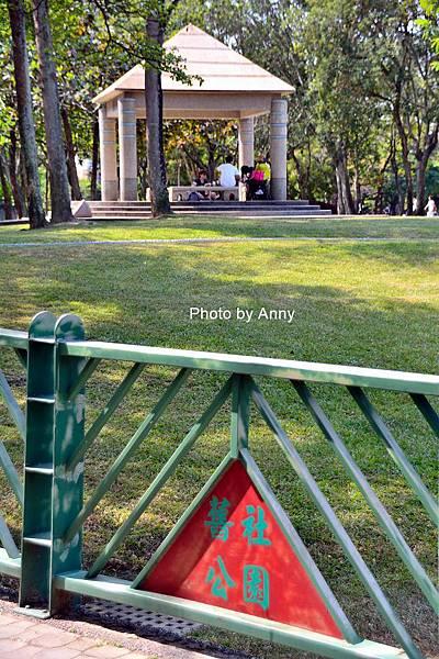 舊社公園21.jpg