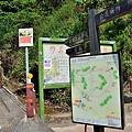 新田步道5.jpg