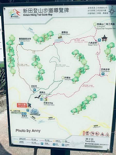 新田步道5-1.jpg