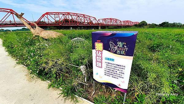 西螺大橋45.jpg