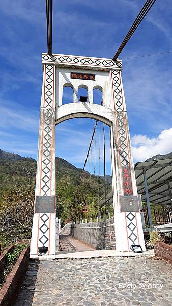 吊橋12.jpg
