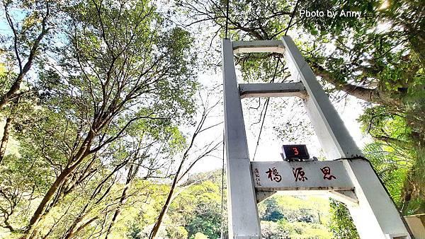 吊橋47.jpg