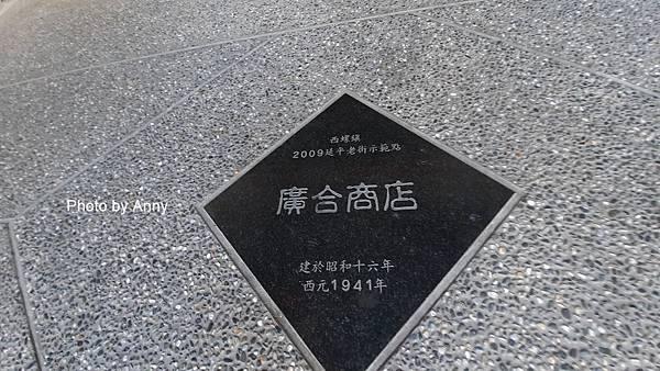 延平老街8.jpg