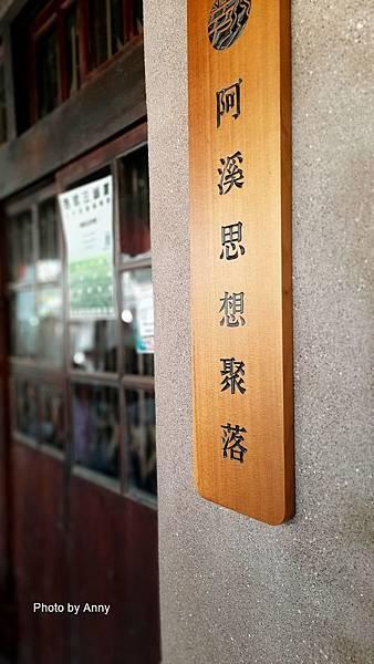 延平老街10.jpg
