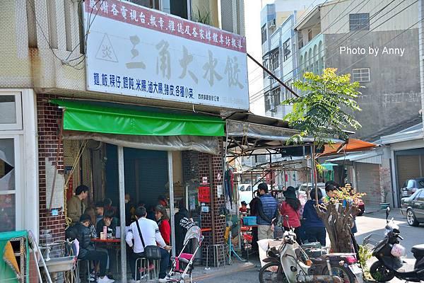 延平老街26.jpg