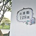 北濱公園84.jpg