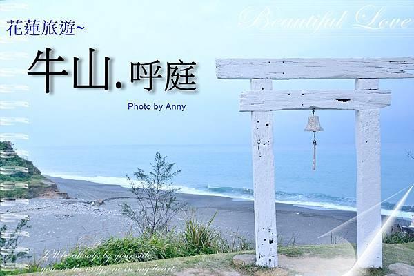 牛山a1.jpg