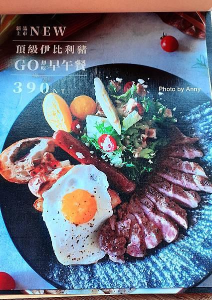 食研室14.jpg