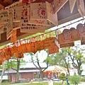 慶修院59.jpg