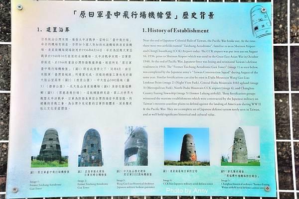 碉堡4.jpg