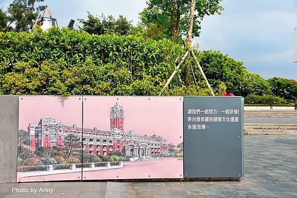 台北故事館3.jpg
